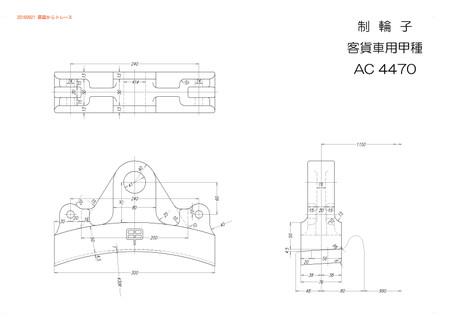 Ac4470__