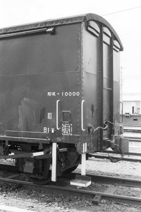 L013004