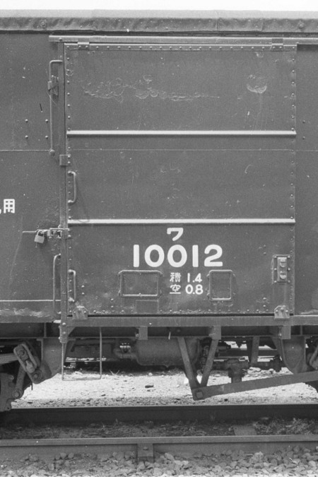 L013005