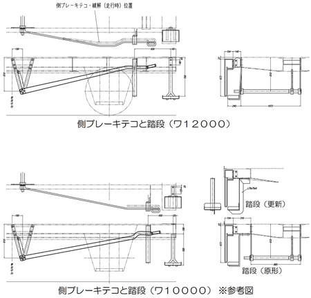 Fig04__