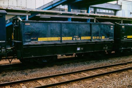 Seki6732