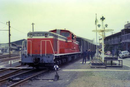 19840705