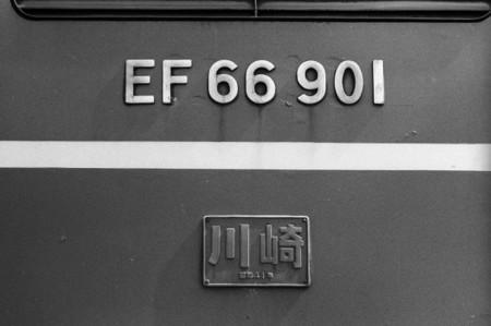 Ef66901