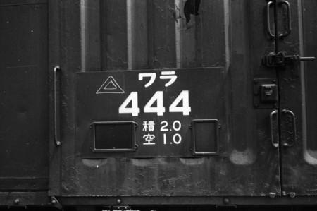 Wara444
