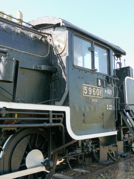 P1080846