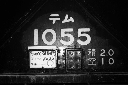 L010933