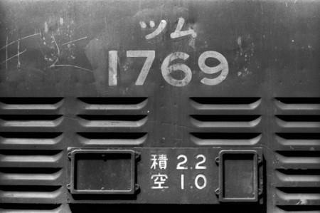L011330