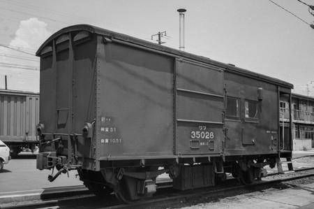 B012006