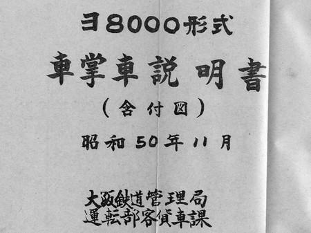 2017052301_2