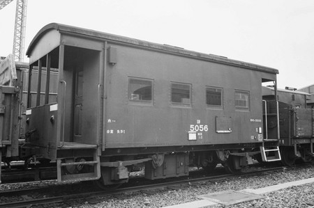 Yo5056