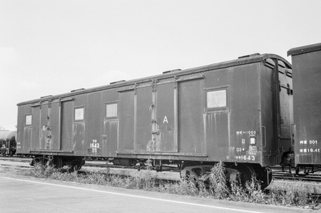 B103003