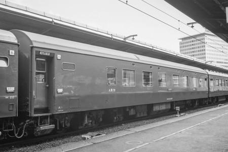 B1329007