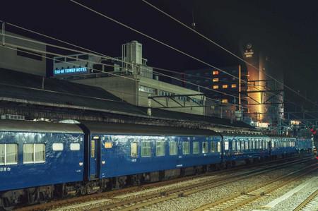 S5028a