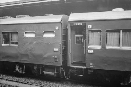 B132003