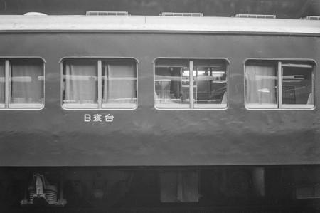 B132004