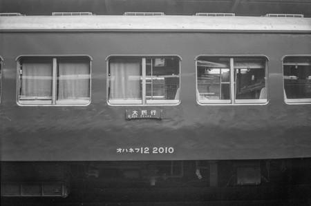 B132006
