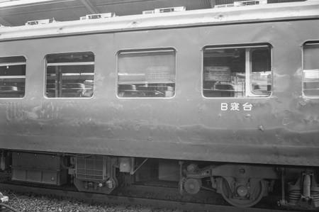 B129001
