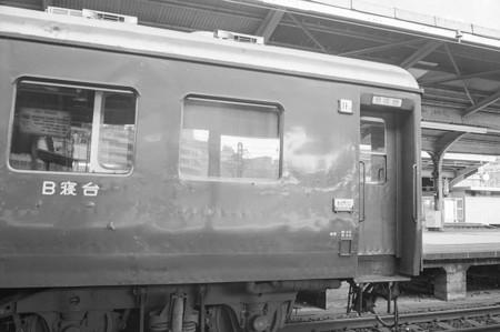 B129002