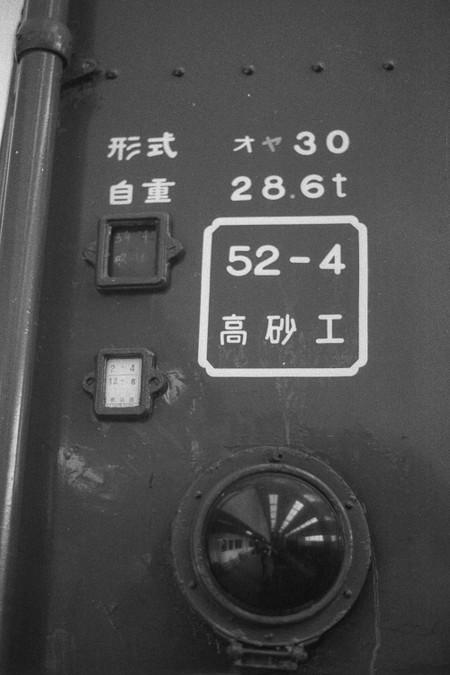 L010804