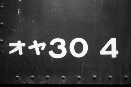 L010831