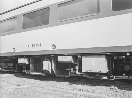 B130010