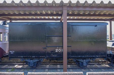 Dscf1663